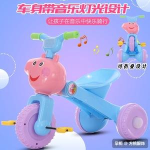 贝乐康儿童<span class=H>三轮车</span>脚踏车可折叠带音乐带灯光2-3-4-5岁宝宝自行车