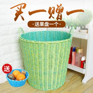 特大号脏衣篓家用塑料编织浴室篮玩具放脏衣服的<span class=H>收纳</span>筐<span class=H>整理</span>洗衣篮