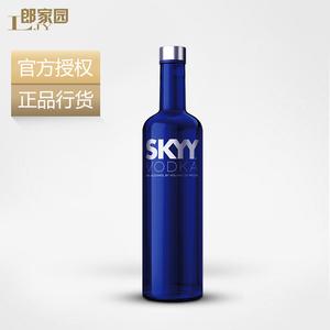 (铁盖新装)洋酒包邮skyy <span class=H>vodka</span> 深蓝(蓝天)原味<span class=H>伏特加</span>酒