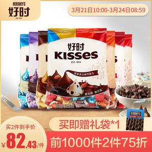 好时之吻KISSES巧克力500g*2袋夹心牛奶黑巧零食结婚喜糖散装批发