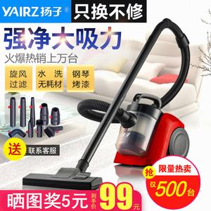 扬子<span class=H>吸尘器</span>家用小型强力大功率迷你手持式静音地毯除螨吸尘机正品