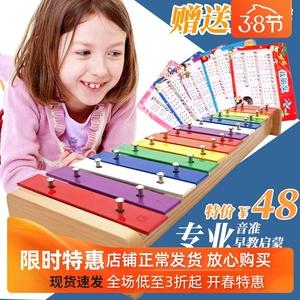 儿童专业音准15音打击琴早教乐器
