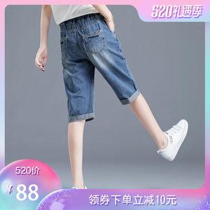 牛仔短裤女夏季薄款潮高腰显瘦5分6分牛仔裤六分裤<span class=H>五分裤</span>宽松<span class=H>中裤</span>