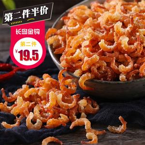 领10元券购买渔食客淡干长岛金钩海米250g即食小虾米虾仁虾皮开洋海鲜水产干货