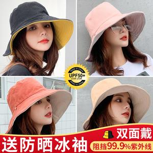 双面渔夫帽女士<span class=H>帽子</span>韩版潮夏季日系遮脸百搭防晒紫外线网红遮阳帽