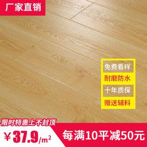 厂家直销强化复合<span class=H>木地板</span>耐磨防水环保仿实木灰色家用地热复古12mm