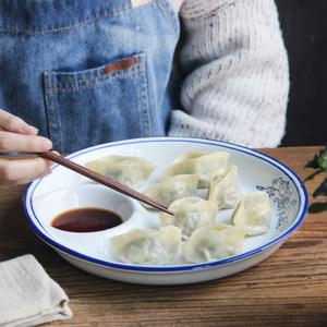 日式圆形创意装虾盘水<span class=H>饺子盘</span>带醋碟家用特色菜盘酒店餐具陶瓷盘子