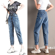 Radish pants, jeans, women's new spring dress of 2019, Hallen pants, women's loose and hollow pants, straight tube high waist daddy pants