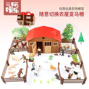 玩模乐仿真动物玩具农场模型