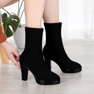 中筒短靴冬季高跟鞋女时尚潮流尖头粗跟套脚靴瘦腿靴袜靴百搭韩版