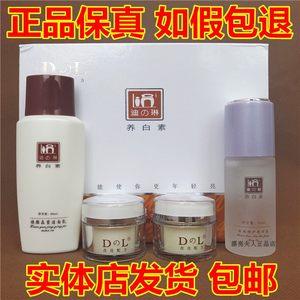 正品日本迪琳养白素特效美白祛斑霜四件套装四合一迪之琳<span class=H>化妆品</span>
