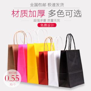 牛皮<span class=H>纸袋</span>外卖打包手提袋定做服装袋购物礼品包装袋子印刷logo定制