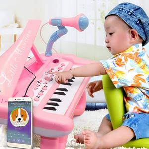 电子钢琴儿童初学者女孩多功能电子琴<span class=H>玩具</span>益智宝宝男孩初学1-3岁