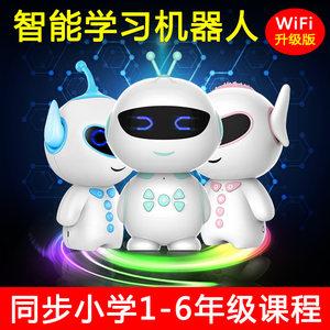 小谷儿童智能机器人抖音同款男孩女孩语音对话玩具礼品早教机胡巴