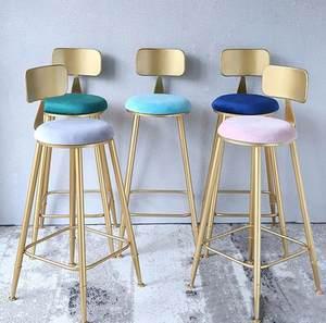 营业厅便携式椅面灰色凳子吧台轻奢<span class=H>酒吧椅</span>子高脚现代个性家用欧式