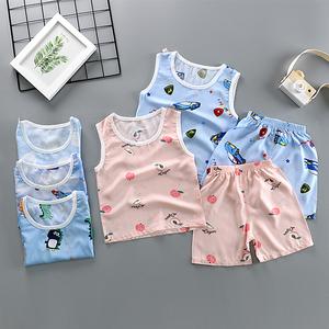 夏季儿童绵绸<span class=H>背心</span>套装薄款男女宝宝棉绸睡衣小孩无袖两件套衣服