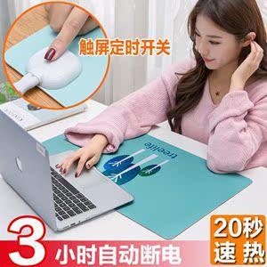 电脑面桌垫办公玻璃电热暖手暖桌垫板<span class=H>鼠标垫</span>贴<span class=H>腕垫</span>保暖加热发热