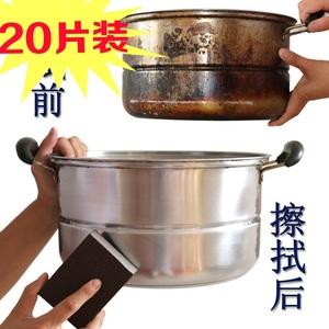 创意家居生活韩国家庭厨房日用品百货懒人除锈实用清洁<span class=H>工具</span>小商品