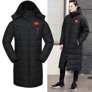 冬季<span class=H>运动</span>棉大男女加长款过膝棉服国家队儿童保暖训练服加厚外套