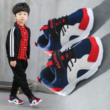 Children's Sports Shoes 2019 New Spring and Autumn Breathable Baby Shoes Boys'Shoes Girls' Mesh Casual Shoes