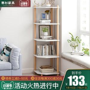 实木置物架书架落地客厅房间角落架子简约现代简易小书架书柜角柜