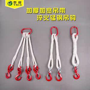 18年新款包邮成套起重吊装<span class=H>工具</span>柔性吊装带尼龙绳行车吊车组合索具