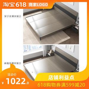 床 现代简约特价北欧储物1.8米双人床1.5米1.2经济型<span class=H>板式床</span>主卧床