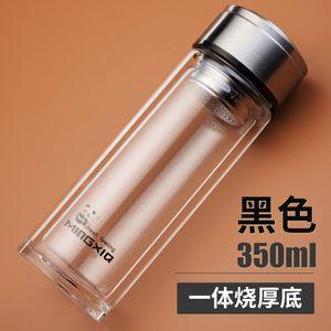 双层玻璃杯便携水杯喝水家用耐热带盖杯子过滤<span class=H>茶杯</span>大容量500ml