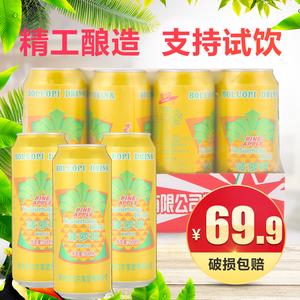 克代尔菠萝啤 零酒精果味碳酸饮料 <span class=H>啤酒</span> 果<span class=H>啤酒</span>500ml*12听装整箱