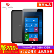 Cherry Mobile Win10 System 8-inch Tablet Computer Four Core Windows 2G Memory
