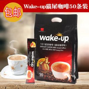 越南原装进口<span class=H>威拿</span><span class=H>咖啡</span><span class=H>wakeup</span>50条/850g猫屎味三合一速溶<span class=H>咖啡</span>粉。