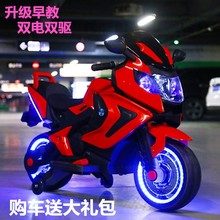 Children's electric bicycle motorcycle can ride 2-10 year-old four-wheeled bicycle boys and girls baby toy battery child bicycle