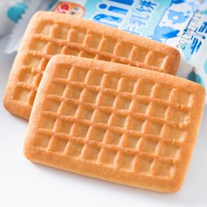 福瑞达早餐牛奶<span class=H>饼干</span>代餐零食2斤奶香办公休闲食品小包装散装包邮