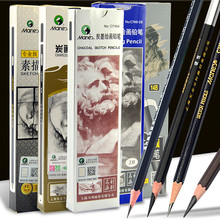 Mali Sketch Pencil Set Carbon Pen for Fine Arts Mali Brand Professional Grade 14b Yaguang 8b4b2 Soft, Hard, Black and Soft Carbon Pen Examination Supplies for Primary School Students