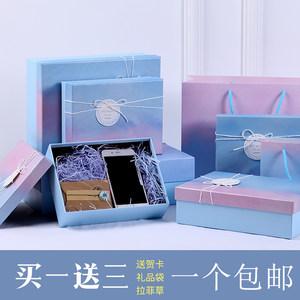 纯色包装盒<span class=H>礼品盒</span>长方形生日文艺小清新高档盒子精美韩版简约礼物