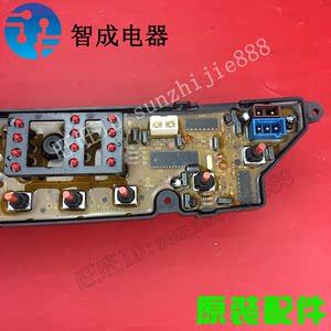 荣事达<span class=H>洗衣机</span>电脑板XQB55-902G XQB60-776G原装生活大小家电配件