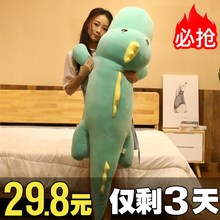 Cute little dinosaur plush toy doll doll pillow accompany you to sleep super long girl lazy