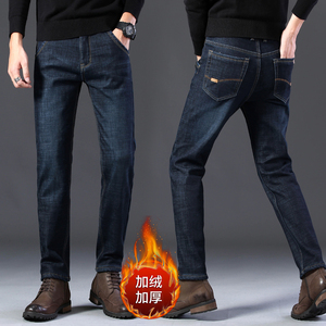 牛仔裤男宽松2021男士秋冬厚款时尚修身加绒直筒韩版大码男长裤子