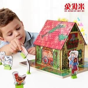 木质立体拼图板 iy礼物建筑模型<span class=H>玩具</span>儿智拼装小屋宝宝