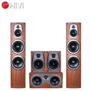 D600家庭影院5.0家用客厅<span class=H>音响</span>套装木质hifi环绕音箱