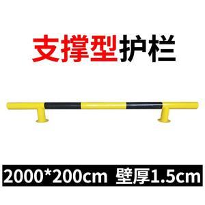 定制钢管挡车器马路隔离柱停车桩车库车位限位器栏杆U型防撞<span class=H>护栏</span>