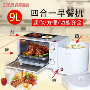 四合一厨房电器早餐机多功能家用烤箱<span class=H>面包机</span>煎煮蛋神器烘培机礼品