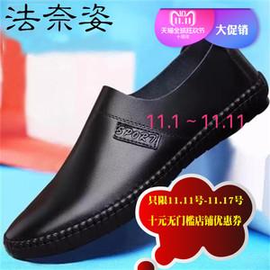 2018新款<span class=H>男鞋</span>一脚蹬舒适<span class=H>皮鞋</span>驾车<span class=H>鞋子</span>男士休闲鞋软底软面豆豆鞋