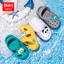 Baby Slippers Summer Boys'Cave Shoes Women's Indoor Household Children's Sandals Slippers Anti-skid Babies' Beach Shoes