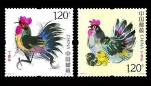 Stamps 2017-1 Ding you year fourth round of zodiac chicken original tape fluorescent Code China Post official authentic