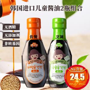 海迪梦韩国原瓶进口儿童酱油宝宝酱油组合佐餐调味190ml*2瓶