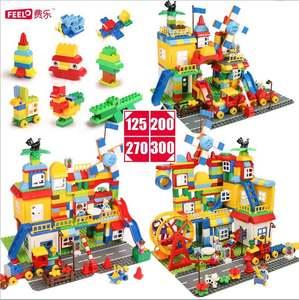 塑料房子拼插积木<span class=H>玩具</span>3-6周岁1-2-4儿童男孩女孩宝宝创意拼装小屋