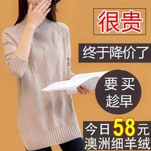 秋冬季中长款<span class=H>羊绒衫</span>女装羊毛针织宽松大码半高领毛衣女加厚打底衫