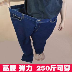 腰围4尺<span class=H>女装</span>秋季特大码<span class=H>裤子</span>胖mm长裤加肥加大200斤高腰弹力牛仔