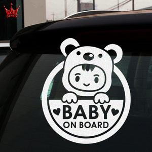 帝图新品车里有<span class=H>宝宝</span> baby in car baby on board <span class=H>反光</span><span class=H>车贴</span>男孩